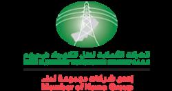 OETC Oman Electricity Transmission Company logo